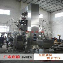 长期供应送料机 佛山广东食品提升机 斗式输送机 Z型矿用提升设备