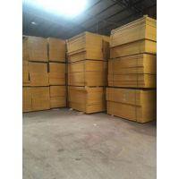 梅州市五华县梅林 镇进口木方 建筑木方 进口铁杉木方 建筑桥梁木方厂家