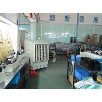 苏州脉客供应常熟冷风机、常熟水空调、厂房降温