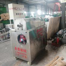 粉条机械设备多少钱特价批发 山西粉条面条机