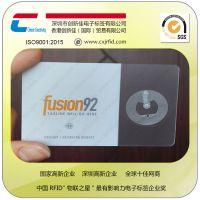 创新佳ID卡制作 EM4200ID卡 4200智能卡 原厂芯片,品质保证