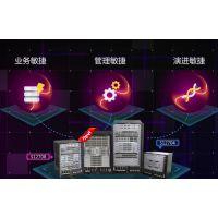 华为9700系列交换机24端口百兆/千兆以太网光接口板(ED,SFP)EH1D2G24SED0