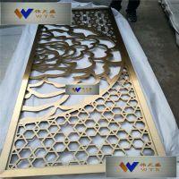 定制中式不锈钢钛金缕空屏风玫瑰金不锈钢管材拼接花格屏风伟天盛加工厂家
