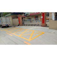 工业园区安全通道划线-消防通道划线-专业承接划线工程