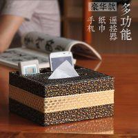 帝梵纸巾盒抽纸盒创意欧式皮革餐巾盒子客厅黑色家用会所车用茶几