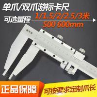 顺丰金游标卡尺不锈钢高精度0-150-200-300mm