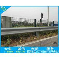 广州护栏板 珠海托架波形板 高要河道波形护栏