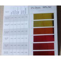 供应水性染料 水性色精 水性环保染料 色粉