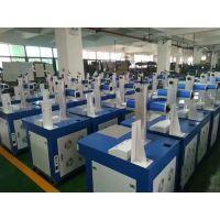 四川新式风冷光纤激光打标机研发生产厂家,成都激光打标机厂家直销