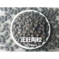 正旺品牌供应青岛陶粒青岛陶粒价格15705544288