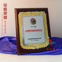 采购中心颁发企业 木托奖牌 实木烤漆奖牌广州精兴工艺品
