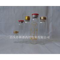 山东林都供应10毫升管制口服液瓶