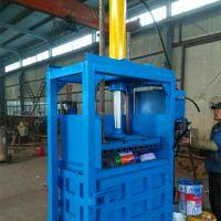 立式全金属压缩机 液压棉花立式打包机 高效废料打包机