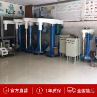 厂家直销高速分散机 油漆涂料搅拌机 化工液体立式混合搅拌分散机 可定制