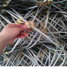 边坡防护网厂 隐形防护网钢丝 山体护坡钢丝绳网