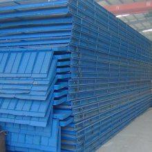 新型钢板爬架网片@ 阿坝新型钢板爬架网片厂家