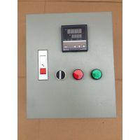 液体加热器温度控制箱