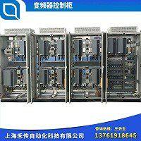 丹佛斯变频控制柜 控制柜价格 上海控制柜生产厂家 禾传自动化