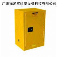 防火安全柜生产厂家,化学品安全柜
