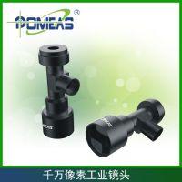 远心光学镜头,高分辨率同轴远心镜头