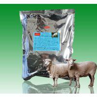 金宝贝干撒式发酵床养羊菌种