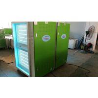 精端环保UV除味器餐饮除味器工业除味器JDUV-400
