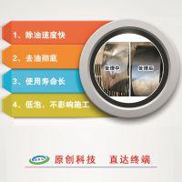 30型低泡表面活性剂 表面活性剂