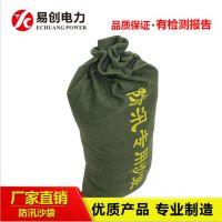 专业定制安全防护防汛沙袋
