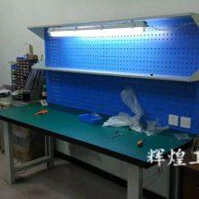 深圳 辉煌HH-287 福州钢板复合工作台 芜湖技校实验室专用试验台