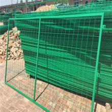 钢丝围栏网 山地围栏网 工地隔离网
