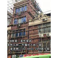 北京柔性石材学校外墙软瓷厂家直销