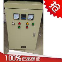 供应7.5KW两用一备起重机变频器控制柜 上海能垦空调变频柜