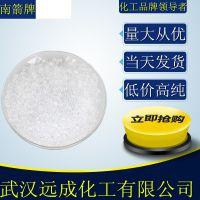一水柠檬酸 食品级 高纯度武汉厂家直销