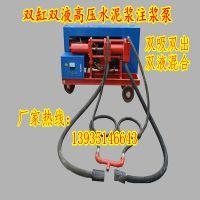 山西临汾矿用单缸高压力液压注浆泵厂家直销