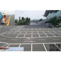 宣城停车位热熔划线、热熔标线、地坪工程