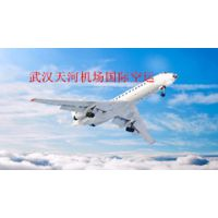 武汉货代空运天河机场空运
