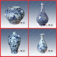 订做年终礼品 陶瓷小花瓶价格 个性花瓶定制厂家