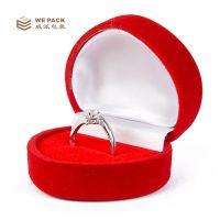 高端低价厂家直销心型珠宝礼品包装首饰盒