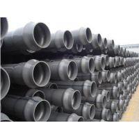 PVC管道输送水温不能超过45度