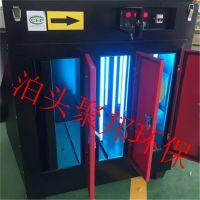 烤漆房除臭净化设备工业除尘器等离子光氧一体机废气处理净化设备光氧除尘器