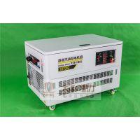 四缸220V12kw静音汽油发电机价格