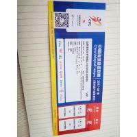 防伪门票制作,闸机票,以及储值卡,密码卡制作