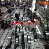 上海燕尾式楼承板厂家直销