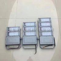 海洋王NFC9760、LED投光灯、NFC9760投光灯