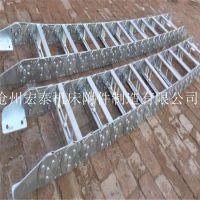 厂家直销工程塑料拖链、钢制拖链、钢铝拖链、型号齐全