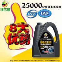 埃尔曼SN级全合成汽车用油4L5W40汽油机油润滑油