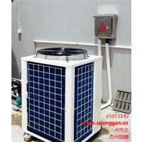 苏州哪里有卖空气能热水器的_陇赣供