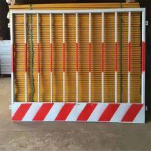 工地基坑护栏 安全警示基坑护栏 西安隔离栏