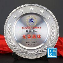 连云港水晶材质奖牌供应厂家,水晶材质感谢牌,单位职工退休纪念品,光荣退休感谢牌定制