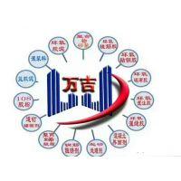 北京特种建材供应-北京特种建材生产厂家-北京万吉建业建材